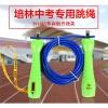 2018培林中考专用跳绳中小学生比赛专业绳电子计数钢丝绳