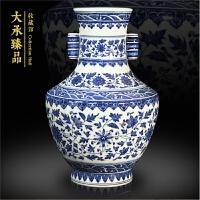 景德镇仿古青花瓷手绘缠枝大号双耳中式花瓶工艺品家居客厅摆件设