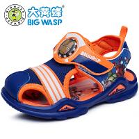 大黄蜂凉鞋 夏季新款包头防踢沙滩鞋小童男童鞋 儿童鞋子