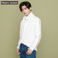 美特斯邦威男长袖衬衫男士春秋季新款韩版白衬衣601929商场同款