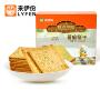 来伊份薯脆饼干308g*2盒薄脆饼干早餐代餐食品休闲零食小吃 来一份