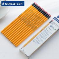 德国施德楼黄杆铅笔六角HB儿童小学生写字2H 2B绘图考试书写铅笔2比素描绘画文具批发