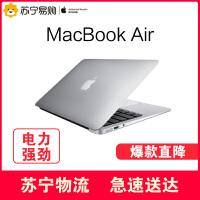 【苏宁易购】Apple MacBook Air 13.3英寸笔记本电脑I5 8G 128G MQD32CH/A银色