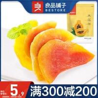 良品铺子 木瓜干100g*1袋木瓜片干水果干蜜饯果干果脯零食小吃100g
