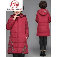 妈妈冬装外套女40岁50中老年羽绒棉衣大码加厚棉袄中长款洋气