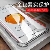 小米8青春版手机壳带挂绳 挂脖mi8lite硅胶软套M1808D2TE透明