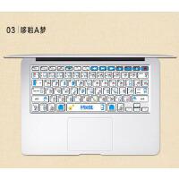 联想戴尔华硕笔记本键盘贴膜 键盘按键个性卡通可爱美容保护贴纸