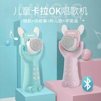 儿童话筒麦克风卡拉ok唱歌机无线宝宝带扩音玩具生日新年礼物