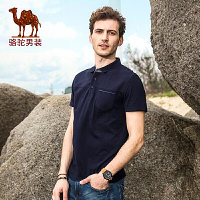 骆驼男装 夏款时尚翻领纯色商务休闲短袖T恤男上衣