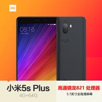 Xiaomi/小米 小米手机5s Plus 128G 5.7英寸双摄像头拍照智能手机