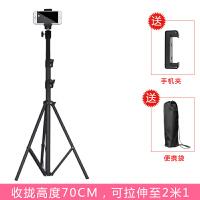 手机三脚架子便携录像直播支架三角架多功能快手拍摄影桌面录视频