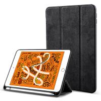 2019新款ipadmini5保护套带笔槽pad平板电脑壳硅胶全包防摔新版apple pencil笔 【新ipadmi