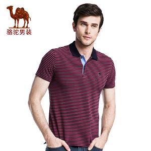 骆驼男装 夏季新款翻领绣标条纹商务男青年短袖微弹T恤衫