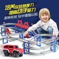 【悦乐朵玩具】儿童电动轨道车玩具 早教益智拼装组合立体轨道赛车 双层高速交通线 送男孩女孩宝宝生日礼物 3-6-12岁新