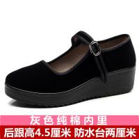 厚底高跟老北京布鞋女软底黑布鞋酒店工作鞋平底礼仪单鞋妈妈舞鞋 标准码