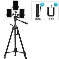专业摄影单反相机三脚架自拍便携微单摄像脚架手机拍照直播支架
