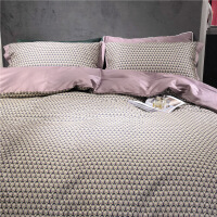 【人气】轻奢美式60支长绒棉撞色四件套全棉纯棉印花拼色被套床上用品