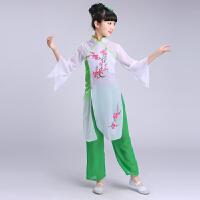 儿童秧歌服演出服女童古典舞蹈服装伞舞扇子舞现代民族秧歌舞蹈服