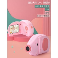 儿童相机玩具2000万可拍照打印小单反网红迷你随身便携照相机