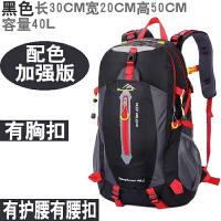 旅行登山双肩包男女书包大容量背包户外防水轻40L能徒步远行书包