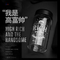 【89元选10件】bianli 倍乐个性杯套高硼硅玻璃水杯 250ml