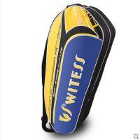 简约时尚羽毛球双肩拍包六只装羽毛球拍包多功能双肩运动背包 可礼品卡支付