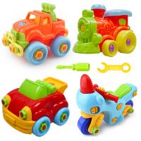 拆装玩具 儿童益智拼装玩具螺母组合交通工具 配工具儿童玩具