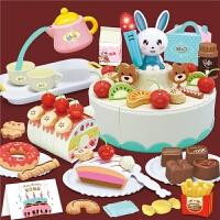 儿童生日蛋糕宝宝仿真水果蔬菜快乐切切看过家家套装