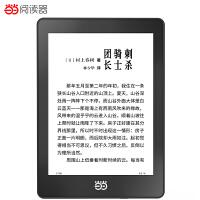新品首发 当当阅读器 Light 高清版 300PPI 纯平 电子书 电纸书、8G存储、皮套开关、无线传书、多图书格式