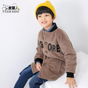 小虎宝儿童装1-2-3-4-5-6岁男童毛呢大衣外套儿童中长款秋冬装潮