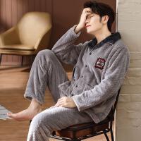 睡衣男士秋冬季长袖珊瑚绒加绒加厚冬款开衫保暖法兰绒家居服套装 9075男士 承诺如有质量问题不管洗过穿过包退换货