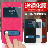 iphone 6s手�C��i8保�o套�O果7plus翻�wX皮套XR��zXS全包防摔MAX
