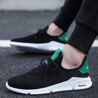 男鞋夏季休闲鞋男飞织鞋子男跑步鞋男白底黑面鞋子新品运动鞋男网面鞋