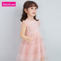 【3件1.5折价:75】笛莎女童连衣裙2021夏季新款小女孩洋气时尚甜美无袖网纱连衣裙