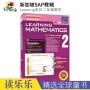 SAP Learning Mathematics 2 新加坡数学教辅 小学二年级练习册 学习系列正版 新亚出版社 8岁适用 儿童英文原版图书