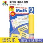Evan-Moor Skill Sharpeners Math Grade K 幼儿园数学科目练习册 美国加州教辅 4