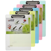 红杰文件夹板夹A4书写字板夹垫板强力夹板塑料A4板夹