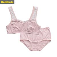 巴拉巴拉成长期少女内衣套装秋装2017新款发育期无钢圈文胸三角裤