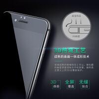 苹果6plus钢化膜6s全屏覆盖膜 iphone6曲面膜6plus防爆3D 6/6s 3D曲面全覆盖黑色