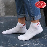 6双浪莎袜子春秋短筒男袜夏袜子男士棉袜薄款短袜纯棉低帮短筒袜