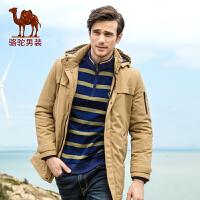 骆驼男装棉衣 冬季新款时尚休闲外套可脱卸帽纯色青年棉服男