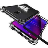 魅族16X手机套 魅族16x手机保护壳 魅族 16x手机壳套 透明硅胶全包防摔气囊保护套