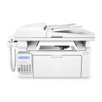 惠普/HP M132FP 黑白激光网络多功能打印复印扫描传真一体机