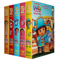 爱冒险 爱探险的朵拉25DVD 全集高清儿童英语学习光盘中英双语正版 1-52全集