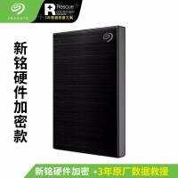 【支持当当礼卡】Seagate希捷1T移动硬盘 加密移动硬盘1TB USB3.0 铭 新款 2.5英寸 金属外观兼容Ma