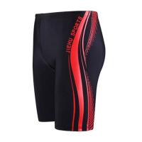 男士五分泳裤舒适低腰长款游泳裤男温泉泳衣透气速干游泳装备