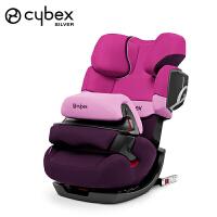 【当当自营】好孩子德国CYBEX Pallas 2-fix 儿童安全座椅汽车isofix 9个月-12岁 紫雨粉