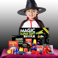 小学生学习魔术8000 儿童魔术道具套装礼盒 玩具大礼盒 小孩子舞台表演礼物礼包盒子