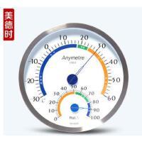 美德时TH602F温湿度计 德国进口机芯 室内不锈钢 高精度 温度计