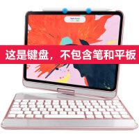 新款ipad pro11英寸无线蓝牙键盘保护套2018全新版苹果平板电脑pro壳外接pencil超薄 新Pro11寸